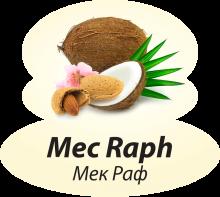 Мек Раф