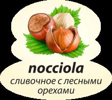 Сливочное с лесными орехами