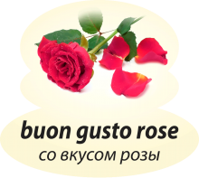 Со вкусом розы